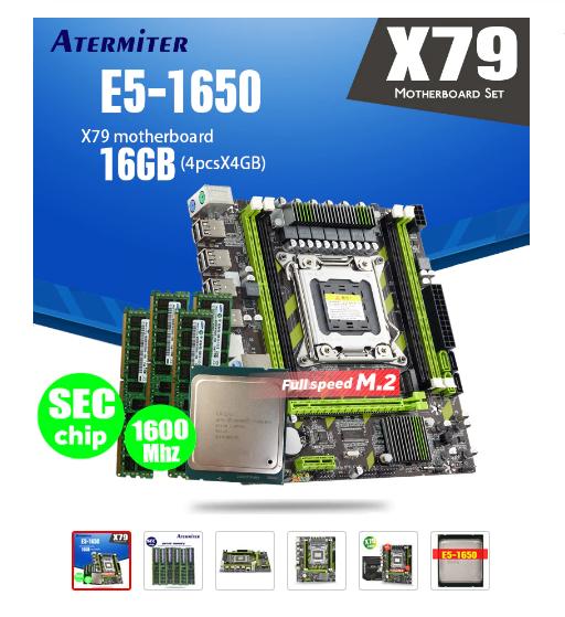 X79 da AliExpress