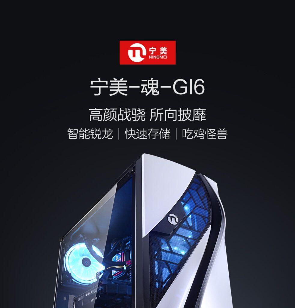 PC Gamer Xaomi