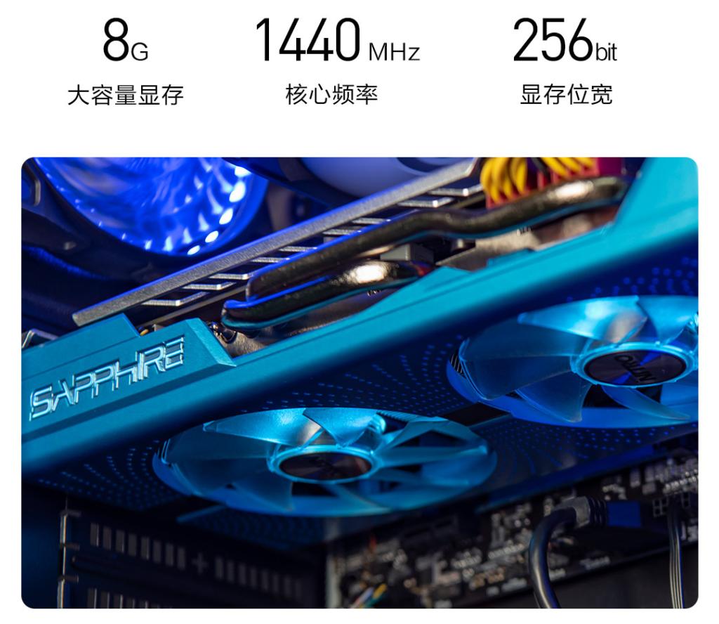 RX 590 8GB