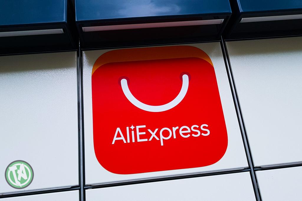 Loja da AliExpress